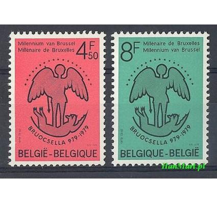 Belgia 1979 Mi 1977-1978 Czyste **