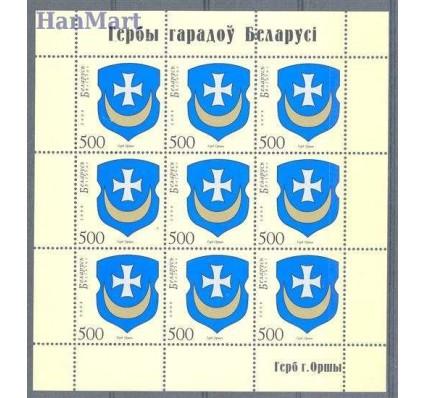 Białoruś 2008 Mi ark 739-741 Czyste **
