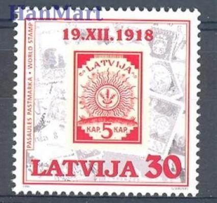 Łotwa 1998 Mi 487 Czyste **