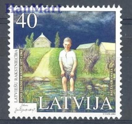 Łotwa 2002 Mi 572 Czyste **