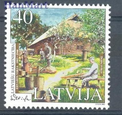 Znaczek Łotwa 2003 Mi 589 Czyste **