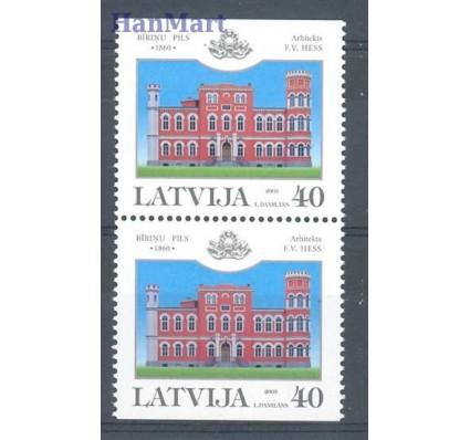 Łotwa 2003 Mi 597DoDu Czyste **