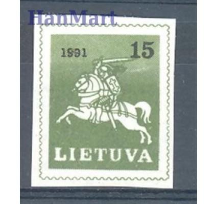 Znaczek Litwa 1991 Mi 472 Czyste **
