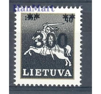 Znaczek Litwa 1993 Mi 514 Czyste **