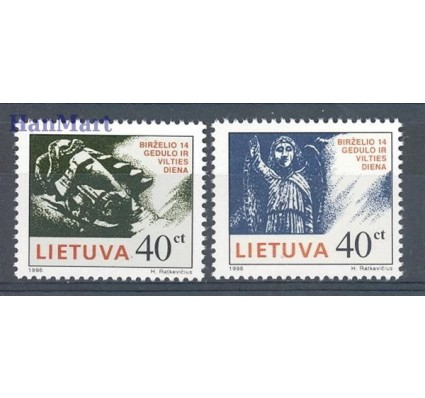 Litwa 1996 Mi 613-614 Czyste **