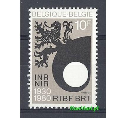 Belgia 1980 Mi 2047 Czyste **