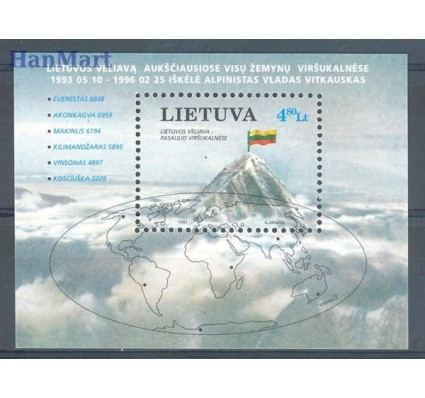 Litwa 1997 Mi bl 10 Czyste **