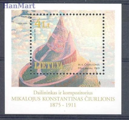 Znaczek Litwa 2000 Mi bl 19 Czyste **