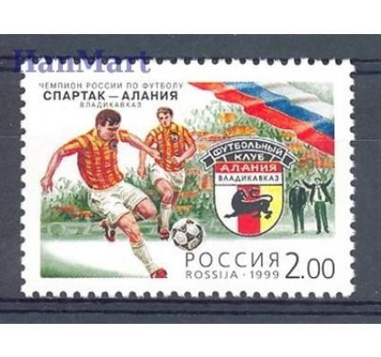 Znaczek Rosja 1999 Mi 775 Czyste **