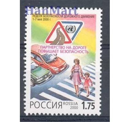 Znaczek Rosja 2000 Mi 814 Czyste **