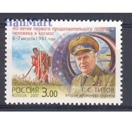 Znaczek Rosja 2001 Mi 932 Czyste **