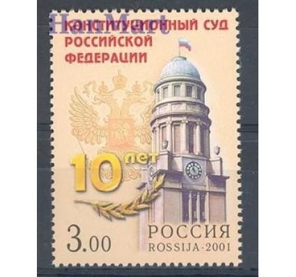Znaczek Rosja 2001 Mi 946 Czyste **