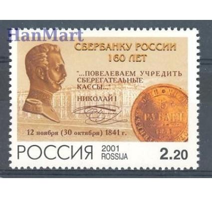 Rosja 2001 Mi 947 Czyste **