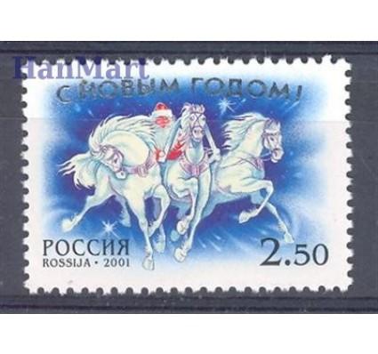 Rosja 2001 Mi 950 Czyste **