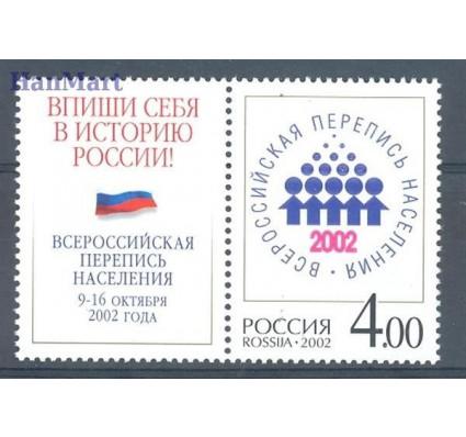 Znaczek Rosja 2002 Mi zf 1019 Czyste **