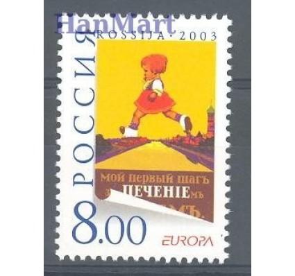 Znaczek Rosja 2003 Mi 1078 Czyste **