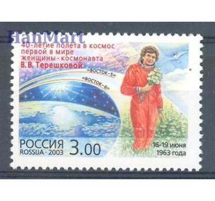 Znaczek Rosja 2003 Mi 1088 Czyste **