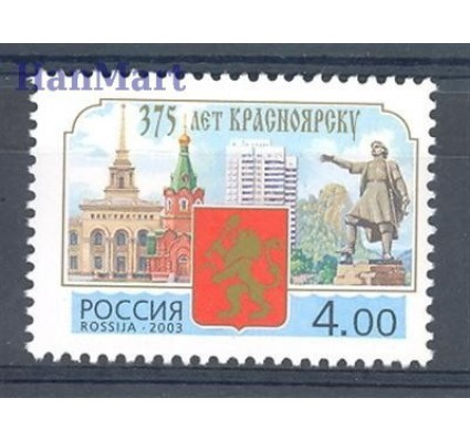 Znaczek Rosja 2003 Mi 1093 Czyste **