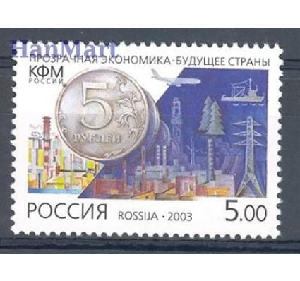 Znaczek Rosja 2003 Mi 1095 Czyste **