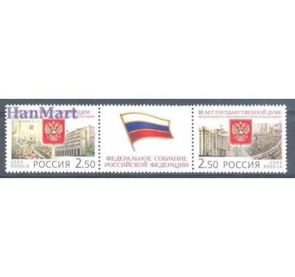 Znaczek Rosja 2003 Mi 1134-1135 Czyste **