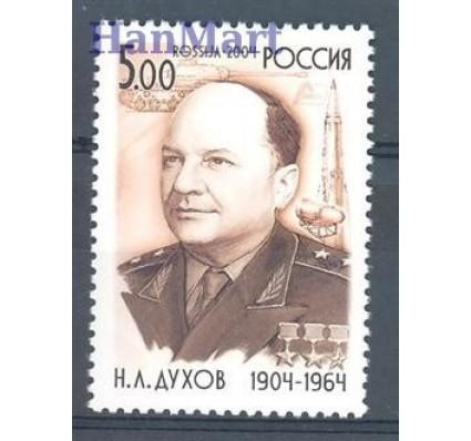 Znaczek Rosja 2004 Mi 1204 Czyste **