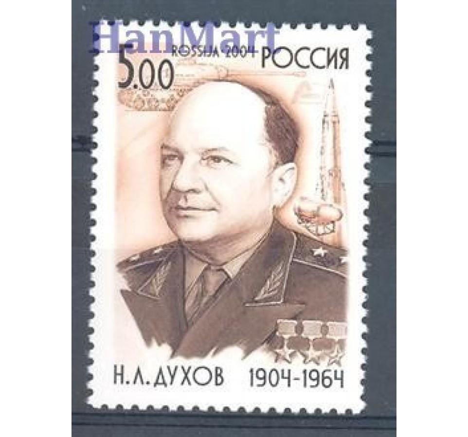 Rosja 2004 Mi 1204 Czyste **