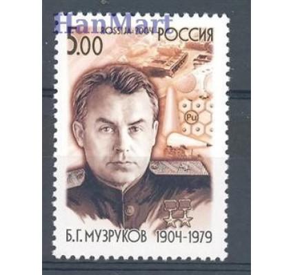 Rosja 2004 Mi 1205 Czyste **