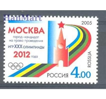 Rosja 2005 Mi 1262 Czyste **