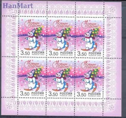 Rosja 2002 Mi ark 1044 Czyste **