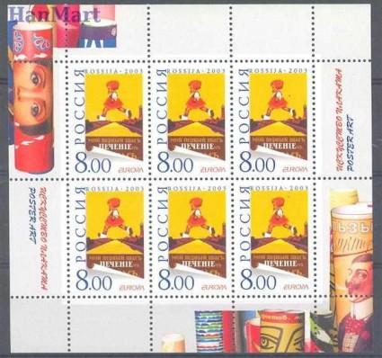 Rosja 2003 Mi ark 1078 Czyste **