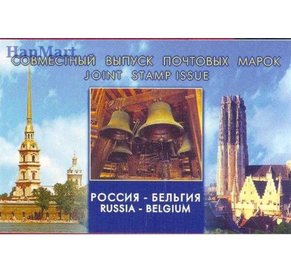 Rosja 2003 Mi mh 1086-1087 Czyste **
