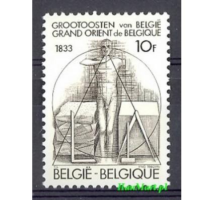 Belgia 1982 Mi 2118 Czyste **