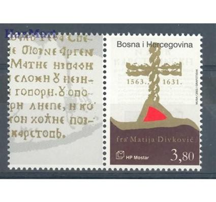 Znaczek Mostar 2003 Mi zf 113 Czyste **