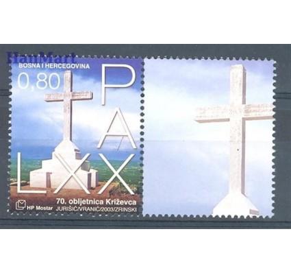Znaczek Mostar 2003 Mi zf 116 Czyste **