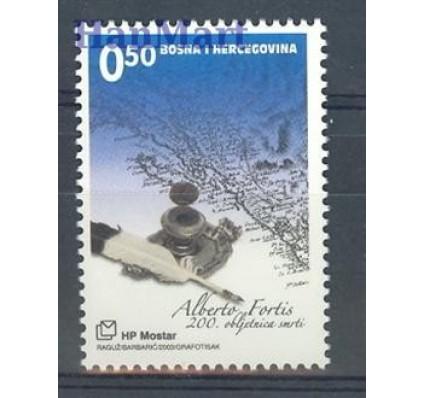 Mostar 2003 Mi 119 Czyste **