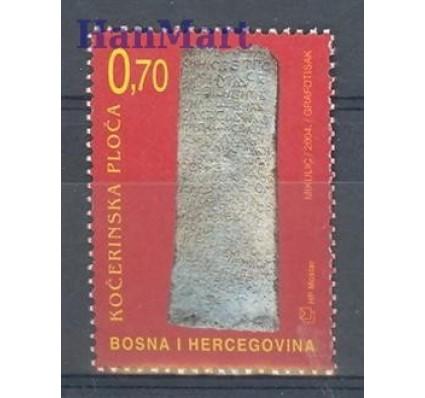 Mostar 2004 Mi 133 Czyste **