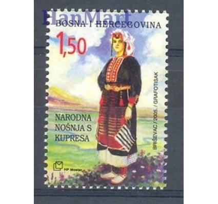 Mostar 2005 Mi 142 Czyste **