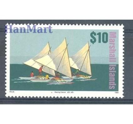 Wyspy Marshalla 1994 Mi 547 Czyste **
