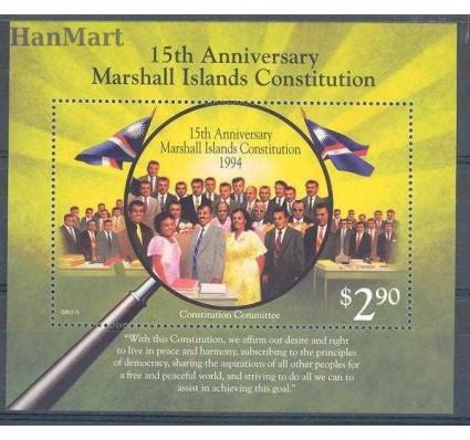 Wyspy Marshalla 1994 Mi bl 8 Czyste **