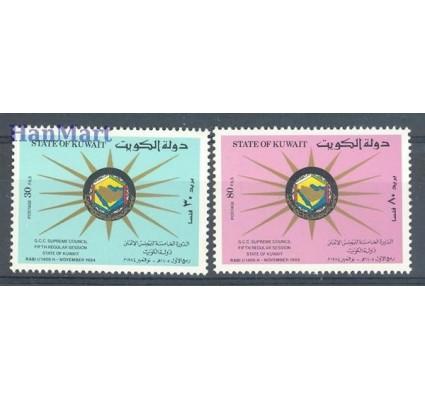 Kuwejt 1984 Mi 1059-1060 Czyste **