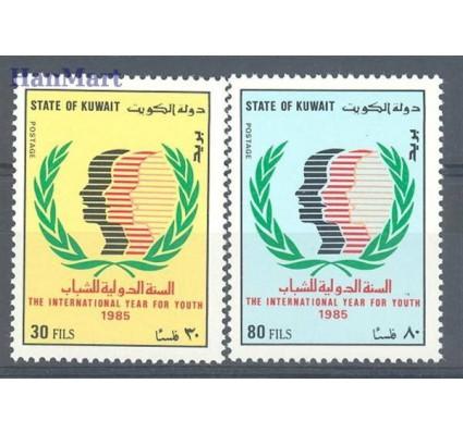 Kuwejt 1985 Mi 1065-1066 Czyste **