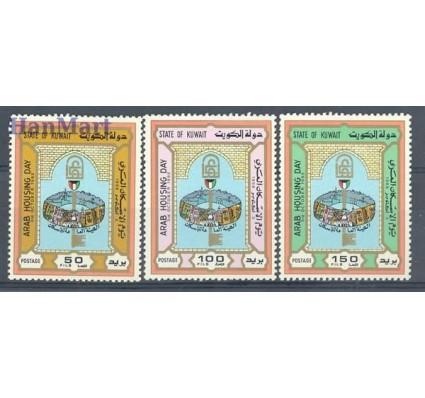 Kuwejt 1988 Mi 1170-1172 Czyste **