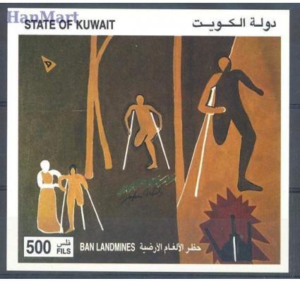 Kuwejt 1998 Mi bl 6 Czyste **