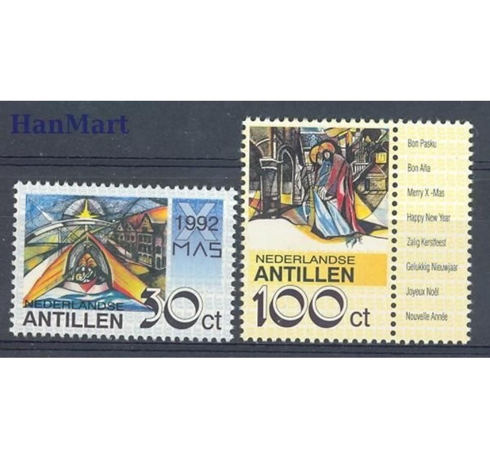 Antyle Holenderskie 1992 Mi 766-767 Czyste **