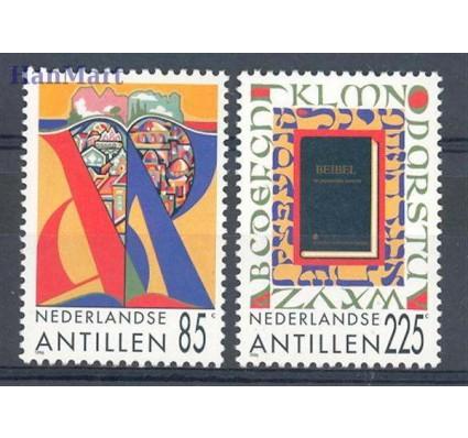 Antyle Holenderskie 1996 Mi 864-865 Czyste **
