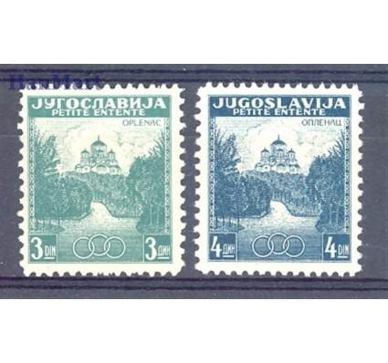 Znaczek Jugosławia 1937 Mi 334-335 Z podlepką *