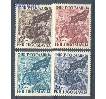 Znaczek Jugosławia 1952 Mi 708-711 Czyste **