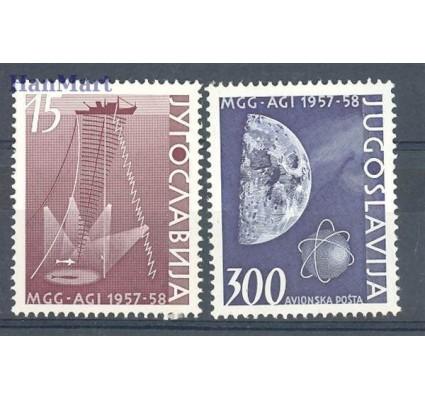 Znaczek Jugosławia 1958 Mi 868-869 Czyste **