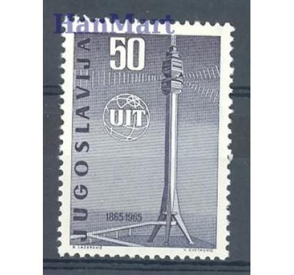 Jugosławia 1965 Mi 1113 Czyste **