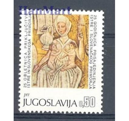 Jugosławia 1968 Mi 1297 Czyste **